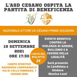 Nazionale Attori vs Cesano Prima Squadra (2)
